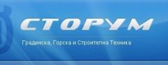 КРИЕЙТИВ БГ - Продукти - Сторум - Husqvarna