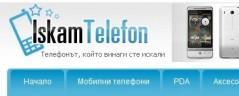 КРИЕЙТИВ БГ - Продукти - ИскамТелефон.com